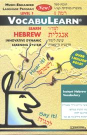 VocabuLearn: Hebrew, Level 1 (Original Staging Nonfiction) audiobook