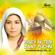 Kisey Ni Teri Zaat Puchni Vol. 23 - Islamic Naats - Shabnam Majid