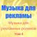 Фоновая музыка - Авангард Смирнов