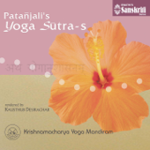 Patanjali's Yoga Sutra Chanting
