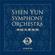 Shen Yun Symphony Orchestra - Shen Yun Symphony Orchestra 2013 Concert Tour