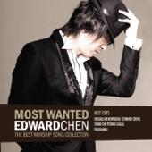 Tuhan Tak Pernah Gagal (feat. Maria Shandi) - Edward Chen