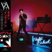 Neon Indian - Slumlord's Re-lease