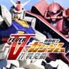 パチンコ「CRフィーバー機動戦士ガンダム-V作戦発動-」カバーソング - EP ジャケット写真