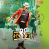 Kick 2 (Original Motion Picture Soundtrack)