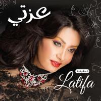 Latifa - Ezzati artwork