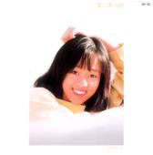 [Download] Yasashii Kankei MP3