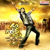Shakti (Original Motion Picture Soundtrack)