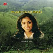 Pudhiya Mugam - Vairamuthu - Vairamuthu