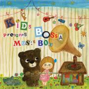 Kids Bossa Presents 24 Disney and Children's Lullabies - Relaxing Music Box Covers - KIDS BOSSA - KIDS BOSSA