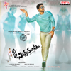 Devi Sri Prasad - S/O Satyamurthy (Original Motion Picture Soundtrack) artwork