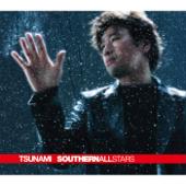 Tsunami  Southern All Stars - Southern All Stars