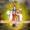 Shiva Suprabhatam
