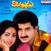 Donga Alludu Original Motion Picture Soundtrack EP