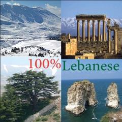 100% Lebanese