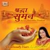 Shraddha Suman feat Sanjeev Abhyankar Suresh Wadkar