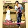 Bujjigadu Original Motion Picture Soundtrack EP