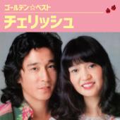 Dakara Watashi Wa Kitaguni E