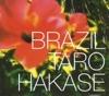Brazil - Single ジャケット写真