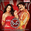 King (Original Motion Picture Soundtrack)