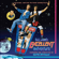 Bill & Ted's Excellent Adventure (Original Motion Picture Soundtrack) - David Newman