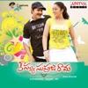Kousalya Supraja Rama (Original Motion Picture Soundtrack) - EP