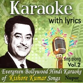 Aane Wala Pal Karaoke free Download
