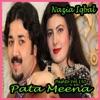 Pata Meena, Vol. 150