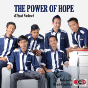The Power of Hope - EP - d'Ziyad Nasheed - d'Ziyad Nasheed