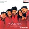 Sontham (Original Motion Picture Soundtrack)
