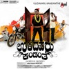 Ulidavaru Kandanthe (Original Motion Picture Soundtrack)