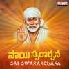 Sai Swararchana