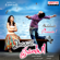 Endukante Premanta (Original Motion Picture Soundtrack) - EP - G. V. Prakash Kumar