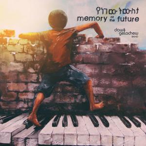 Dawit Getachew - Hope
