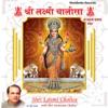 Shri Laxmi Chalisa