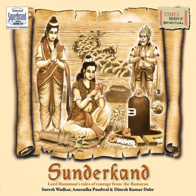Ultimate Romantic Duet - Kumar Sanu & Anuradha Paudwal by Anuradha Paudwal  & Kumar Sanu