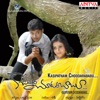 Kasipatnam Choodara Babu Original Motion Picture Soundtrack EP