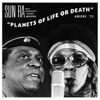 Planets of Life or Death: Amiens '73 (Live) ジャケット写真