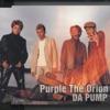 Purple The Orion - EP ジャケット写真