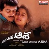 Asha Asha Asha (Original Motion Picture Soundtrack)