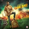 Gabbar Is Back (Original Motion Picture Soundtrack) - EP