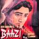 Baazi Original Motion Picture Soundtrack