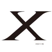セタップ!仮面ライダーX(RIDER CHIPS ver.)