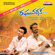 Raghuvaran B.Tech (Original Motion Picture Soundtrack) - EP - Anirudh Ravichander
