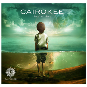 Cairokee - Marboot B Astek