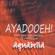 Levan Polka - Aquabella