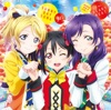 SUNNY DAY SONG/?←HEARTBEAT - Single ジャケット写真