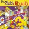 Super3 - Doraemon