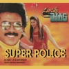 Super Police - EP