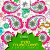 India Music Week